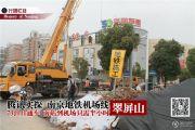 雍福龙庭交通图