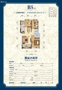 金色蓝镇3室2厅2卫103平方米户型图