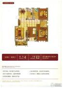 展恒怡和国际3室2厅2卫159平方米户型图