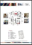融侨悦城2室2厅1卫92平方米户型图