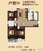 信跃盛世家园3室2厅2卫132平方米户型图