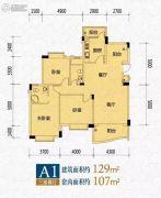 鳌龙云府3室2厅2卫129平方米户型图