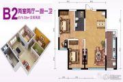 凯悦城2室2厅1卫75平方米户型图