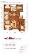 中海景阳公馆4室2厅2卫140平方米户型图