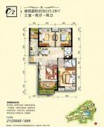 中交・滨江国际3室2厅2卫115平方米户型图