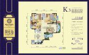 明康华庭阳光3室2厅2卫114平方米户型图