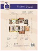 碧桂园・半岛1号4室2厅2卫122平方米户型图
