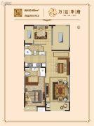 延吉万达广场2室2厅2卫120平方米户型图