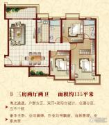 恒大雅苑3室2厅2卫135平方米户型图