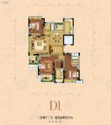 银河名苑3室2厅3卫179平方米户型图