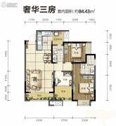 旭阳台北城敦美里3室2厅2卫84平方米户型图