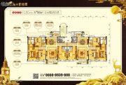 陆丰碧桂园4室2厅3卫183平方米户型图