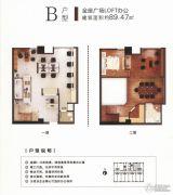 金座广场3室2厅2卫89平方米户型图
