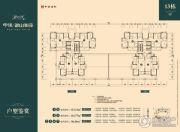 中建・御山和苑3室2厅2卫97--115平方米户型图