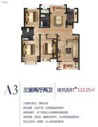 铭泰瑞云佳苑3室2厅2卫133平方米户型图