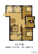 金润城3室2厅1卫115平方米户型图