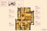 宇诚逸龙湾4室2厅3卫139--143平方米户型图