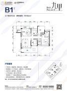 华润海湾中心・九里4室2厅2卫135平方米户型图