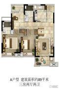 大发融悦3室2厅2卫0平方米户型图