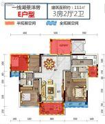碧桂园湖光山色3室2厅2卫109平方米户型图