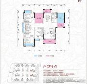 京华假日湾3室2厅2卫120--124平方米户型图