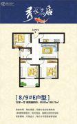 秀水名居3室1厅1卫88平方米户型图