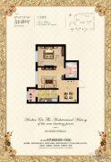 罗马公元1室2厅1卫0平方米户型图