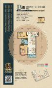 天下公馆2室1厅1卫93平方米户型图
