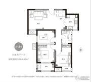 裕华光合世界3室2厅1卫94平方米户型图