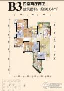 恒邦・时代青江二期4室2厅2卫98平方米户型图
