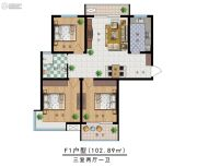 恒润阳光城3室2厅1卫102平方米户型图