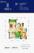 乾源国际广场3室2厅2卫96--103平方米户型图