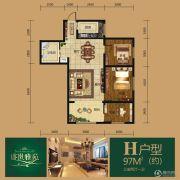 盛世雅苑3室2厅1卫97平方米户型图