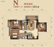 智慧新城3室2厅1卫101平方米户型图