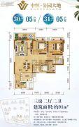 中恒公园大地3室2厅2卫91平方米户型图