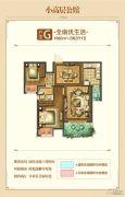远洋・香奈河畔左岸2室2厅1卫86平方米户型图