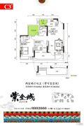 成中紫金城2室2厅2卫94--106平方米户型图