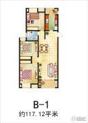 溪苑兰亭3室2厅1卫117平方米户型图