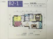 筑友・双河湾3室2厅2卫110平方米户型图