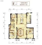 世茂悦海国际社区・悦玺3室2厅2卫152平方米户型图
