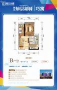 珠江・愉景新城1室1厅1卫50平方米户型图