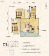 罗马中心城3室2厅2卫117平方米户型图