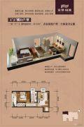 金港旺座1室1厅1卫45平方米户型图