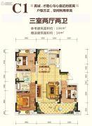 海宏江南壹号3室2厅2卫134平方米户型图