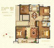 南塘华府3室2厅2卫119平方米户型图
