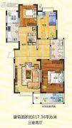 荷塘月色3室2厅1卫117平方米户型图