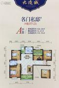 九境城4室2厅1卫103平方米户型图