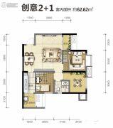 旭阳台北城3室2厅1卫62平方米户型图