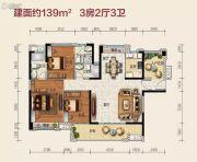美的公园天下3室2厅2卫139平方米户型图
