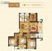 绿城・玫瑰园4室2厅2卫142平方米户型图